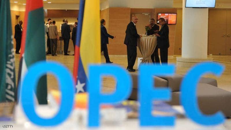 أوبك توافق على خفض إضافي للانتاج النفطي