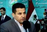 Qasim al-Araji: House of Representatives has become