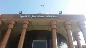 شمول 7 أشخاص بقانون العفو خلال الشهر الجاري