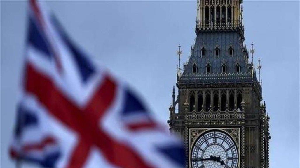 بريطانيا: سنضمن تقديم المواطنين البريطانيين المتهمين بارتكاب جرائم في العراق للعدالة