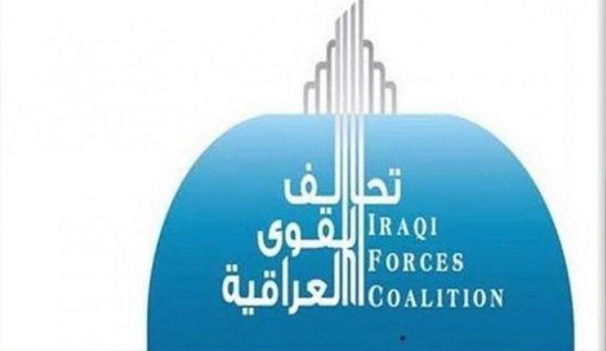تحالف القوى يطالب الكاظمي والقيادات الأمنية بملاحقة قتلة الهاشمي