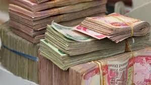 الرشيد يقدم سلف للمتقاعدين تصل الى 3 ملايين دينار