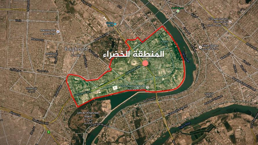 ما هي الطرق التي ستفتح غدا امام المدنيين في المنطقة الخضراء؟