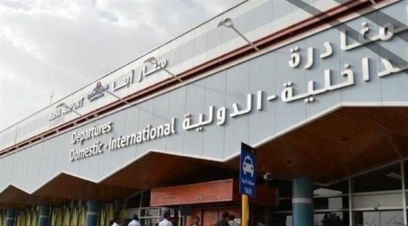 اعتراض 5 طائرات مسيّرة باتجاه مطار أبها السعودي
