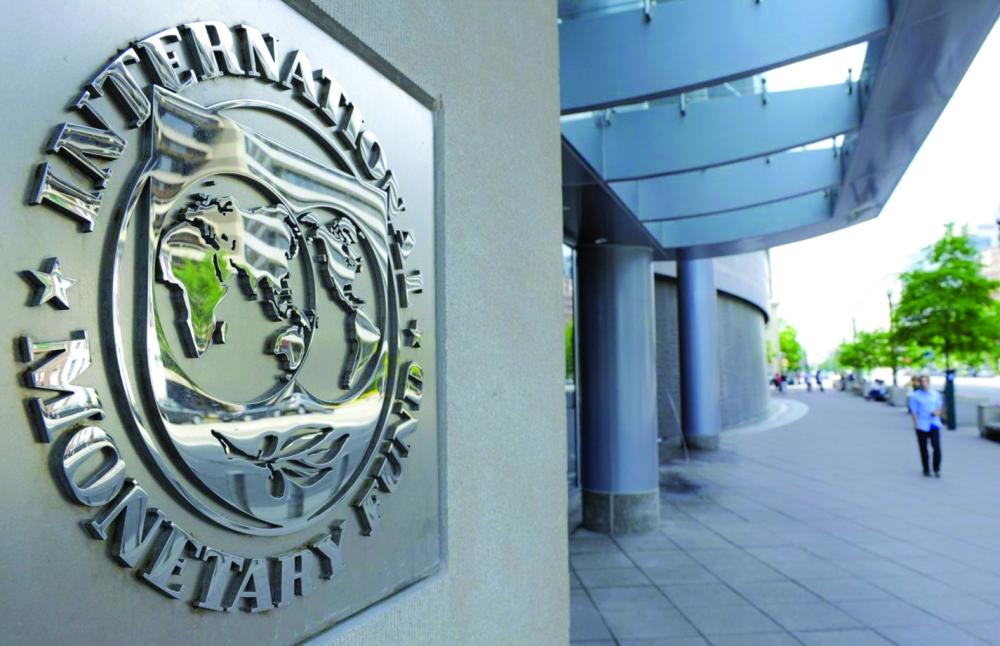 حرب الرسوم وأزمة الأسواق الناشئة تخفضان توقعات صندوق النقد للنمو العالمي