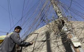 المالكي يقيل ثلاثة وكلاء لوزارة الكهرباء