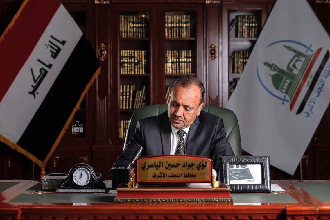وثيقة.. مجلس النجف يقرر استجواب المحافظ لؤي الياسري