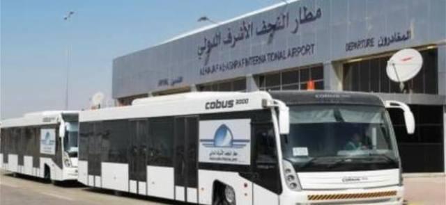 الاعلان عن تعليق تسيير الرحلات الجوية إلى مطار النجف والسبب ؟؟