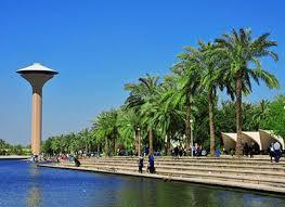 توقيع عقد استثمار جزيرة بغداد السياحية من أجل تطوير الواقع السياحي في البلاد