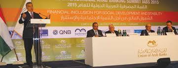 اتحاد المصارف العربية يُقيم دورة المعيار الدولي للتقارير المالية في مقر رابطة المصارف الخاصة