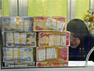 Local banks responsibility for the fluctuation of the exchange rate of the Iraqi dinar
