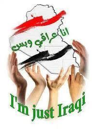 حسم مسألة صراع الهوية أعظم إنجازات ثورة تشرين في تاريخ العراق المعاصر
