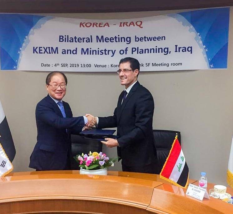 التخطيط تبحث مع بنك كوريا للتصدير والاستيراد تعزيز القدرات الوطنية وتمويل الاستثمارات