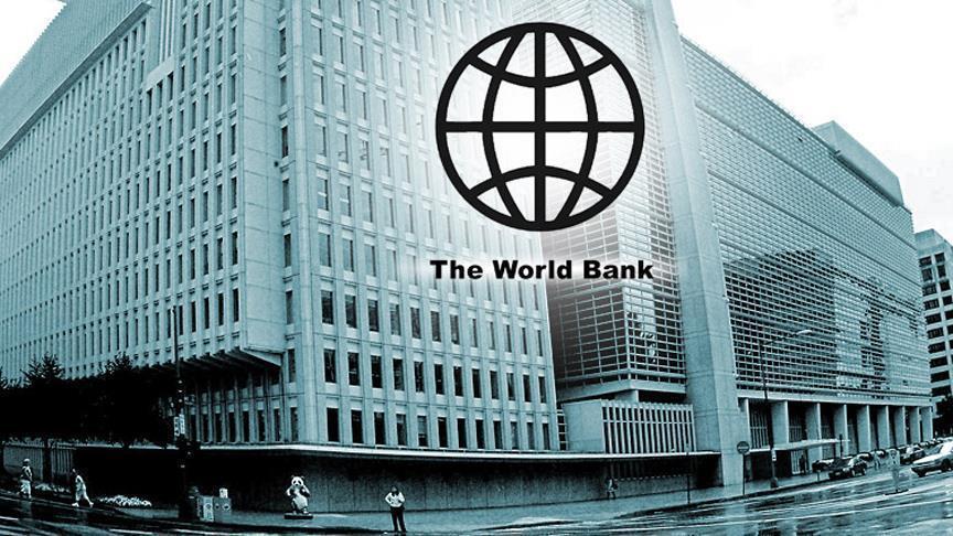 البنك الدولي : البنك المركزي نجح في تعزيز الثقة بين المصارف والمواطنين