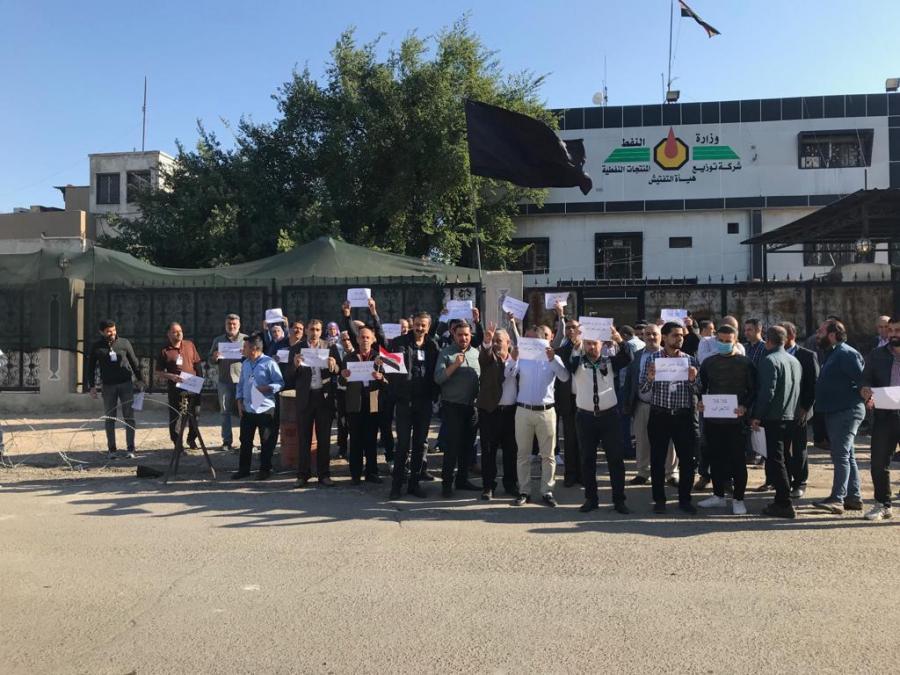 من صور تظاهرات اليوم الثلاثاء في عموم العراق وكيف ردهم على اجتماع بيت عمار؟