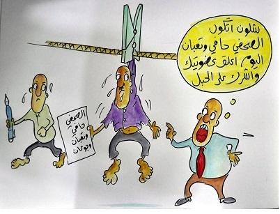 الصحفي العراقي
