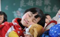 الاحتفال باليوم العالمي للنوم