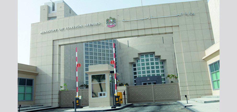 الإمارات تدعو الى تهدئة التوترات وخفض التصعيد بالمنطقة
