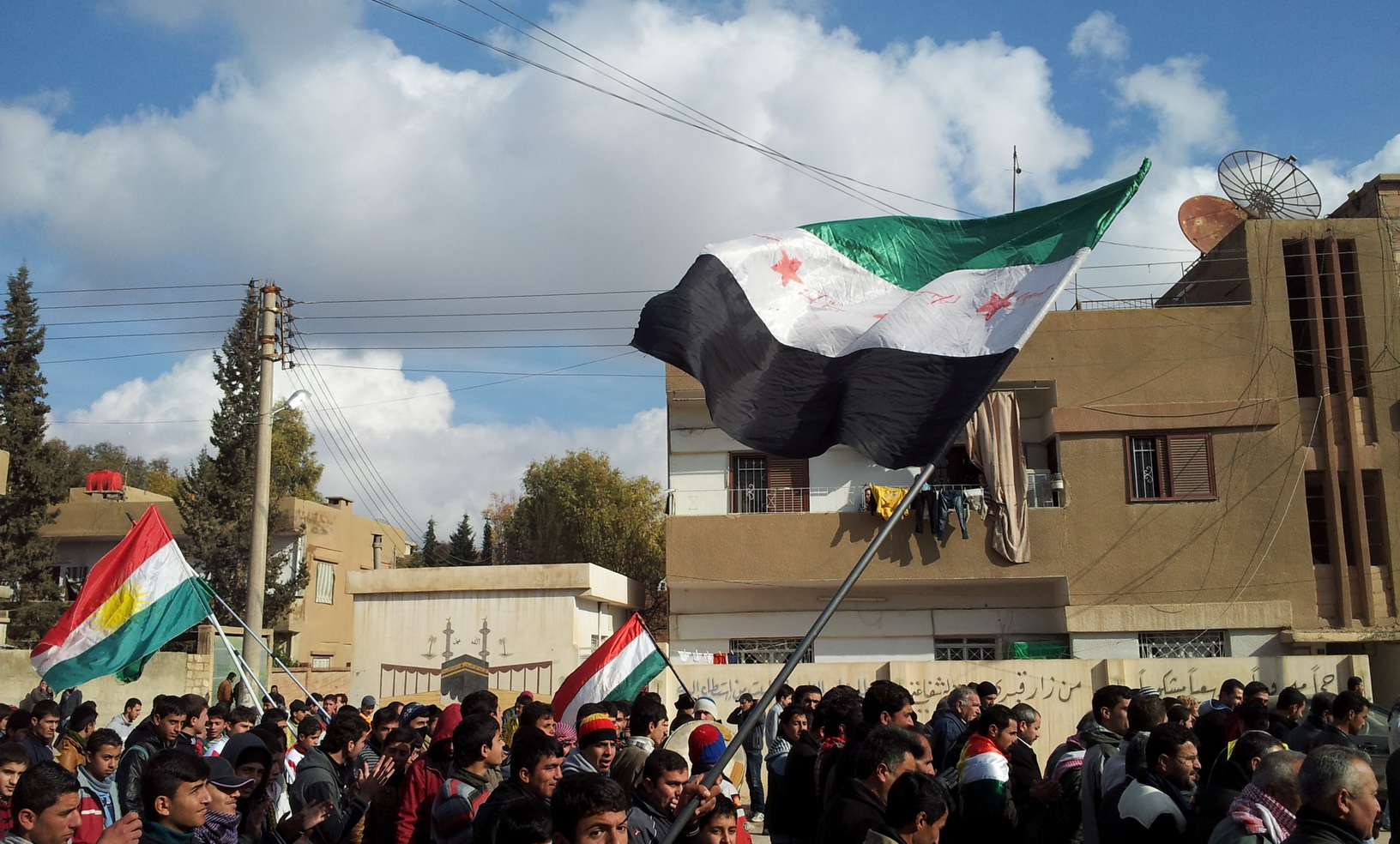 من يدعم كرد سوريا ؟