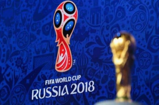 """""""الفيفا"""" يكشف آلية سحب قرعة كأس العالم بروسيا.."""