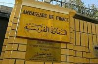 بغداد: مقتل دبلوماسي في السفارة الفرنسية بظروف غامضة