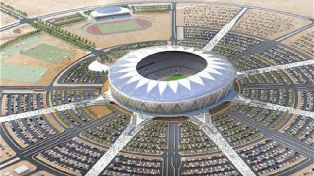 قريباً ..  الملعب السعودي يدخل حيز التنفيذ في بغداد