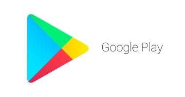جوجل تطلق رسميا برنامج مكافآت نقاط بلاى وتتيحه فى اليابان فقط