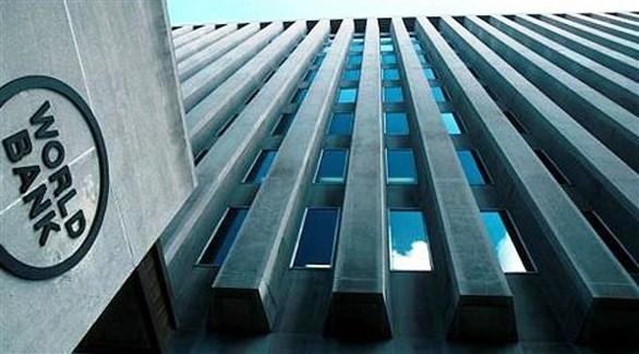البنك الدولي يخصص 12 مليار دولار لمساعدة الدول في مواجهة كورونا