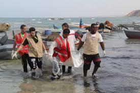 الهلال الأحمر الليبى ينتشل جثث 4 مهاجرين غارقين