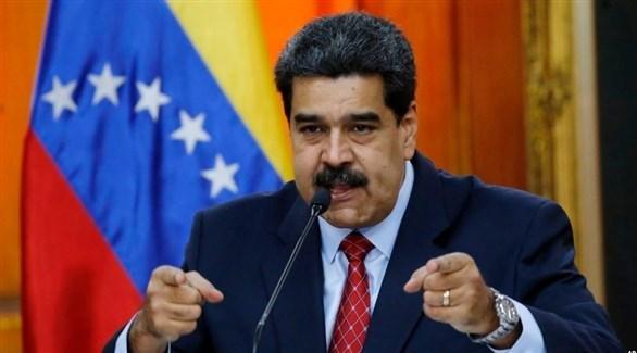 """مادورو: العقوبات الأمريكية """"غير قانونية"""""""