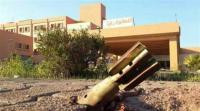 مصدر أمني يؤكد قصف داعش لمستشفى الرمادي العام