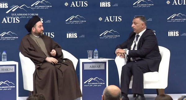 Saleh: Affiliation no longer dominates the state Image