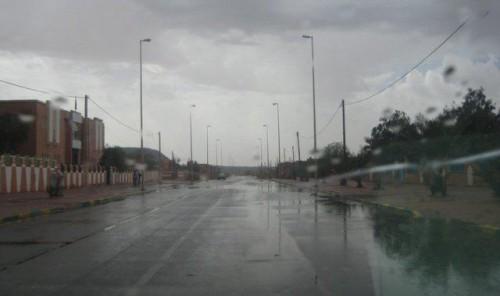 هطول أمطار خفيفة الى متوسطة الشدة الاربعاء المقبل