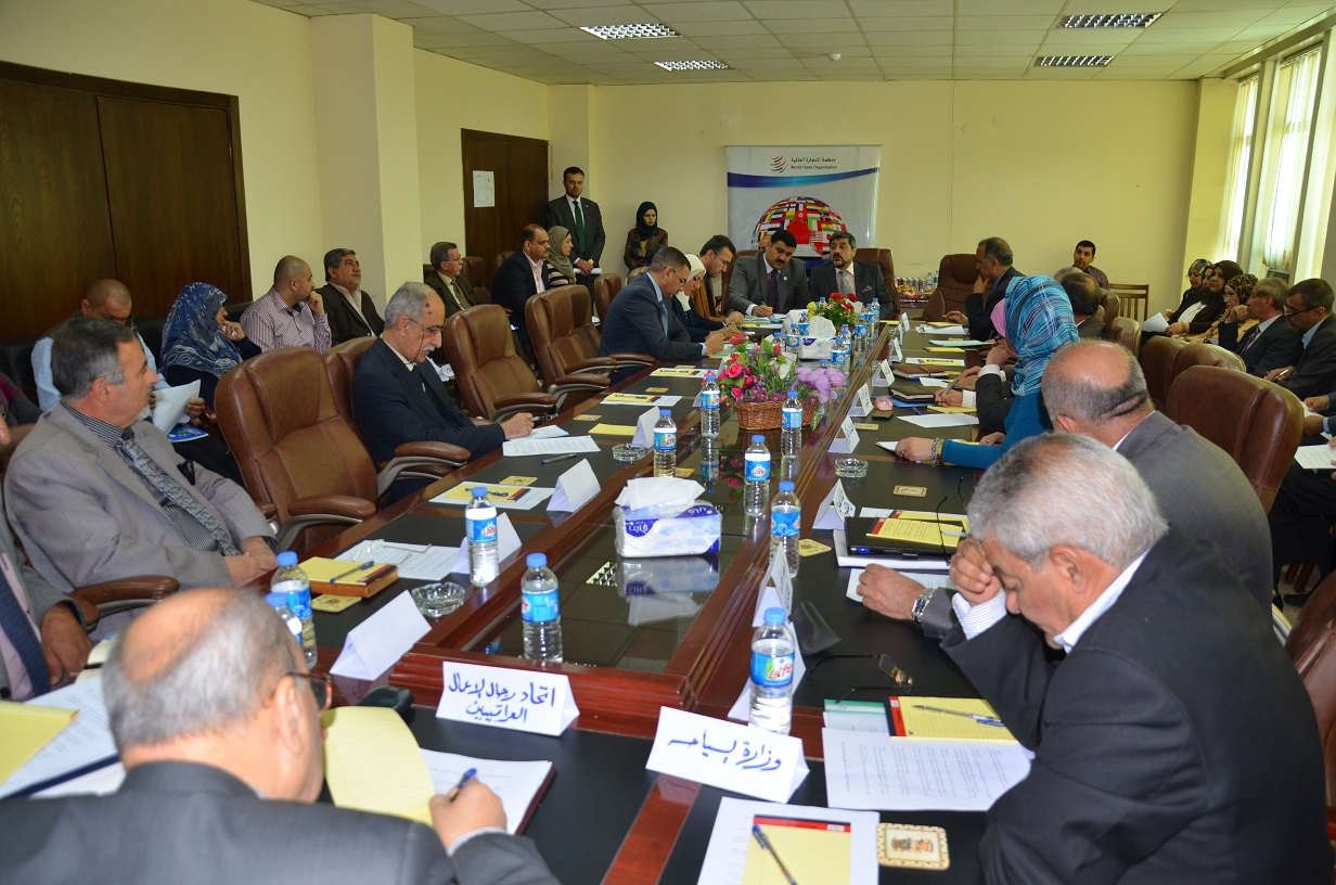 31 of the National Committee to discuss Iraqs accession to the World Trade Organization