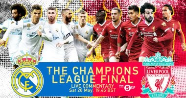 موعد مباراة ريال مدريد ضد ليفربول فى نهائي دورى الأبطال والقنوات الناقلة