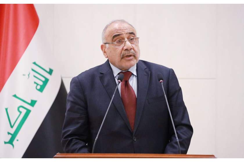 Five candidates to succeed Abdul Mahdi as prime minister Image