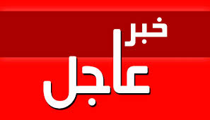 اصابة مدنيين بانفجار سيارة ملغومة في منطقة الوشاش غربي بغداد