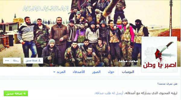 من خلال آل حرب وأبو سياف والظواهري الصغير ..  هكذا ينضم الشباب في مصر إلى «داعش»!!