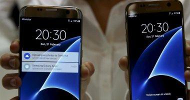 سامسونج تخطط لإطلاق هاتفها الذكى الجديد جلاكسى S8 بنسختين