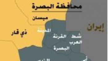 مقتل مواطن في انفجار عبوة استهدفت منزله جنوب البصرة