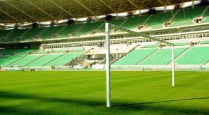 الفيفا تخصص ثلاث ملاعب بعد رفع الحظر عن العراق لاقامة المباريات الودية الدولية فيها ؟؟