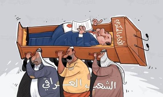 خبير سياسي: ازمة العراق يتحملها رجال دين وساسة فاسدين وقادة ميليشيات
