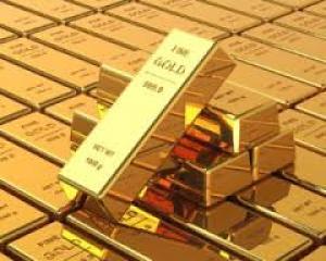 اسعار السبائك الذهبية للاسبوع الحالي بحسب البنك المركزي ؟؟