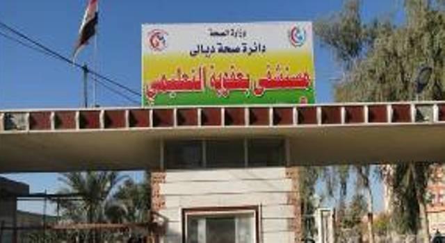 العثور على طفل رضيع مرمي في حمامات مستشفى بعقوبة