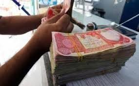 The recovery of more than 11 billion dinars from those who exceeded the social protection subsidy Image