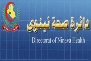 جنايات الرصافة تصدر بالحبس الشديد بحق عدد من المدانين في قضية سرقة رواتب دائرة صحة نينوى