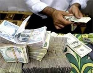 أسعار صرف الدولار تسجل انخفاضا أمام الدينار العراقي
