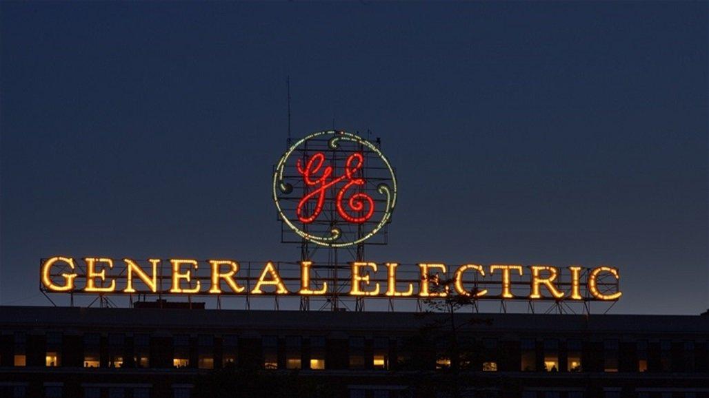 جنرال الكتريك: اتفاقية لربط الشبكة الكهربائية بين العراق والاردن