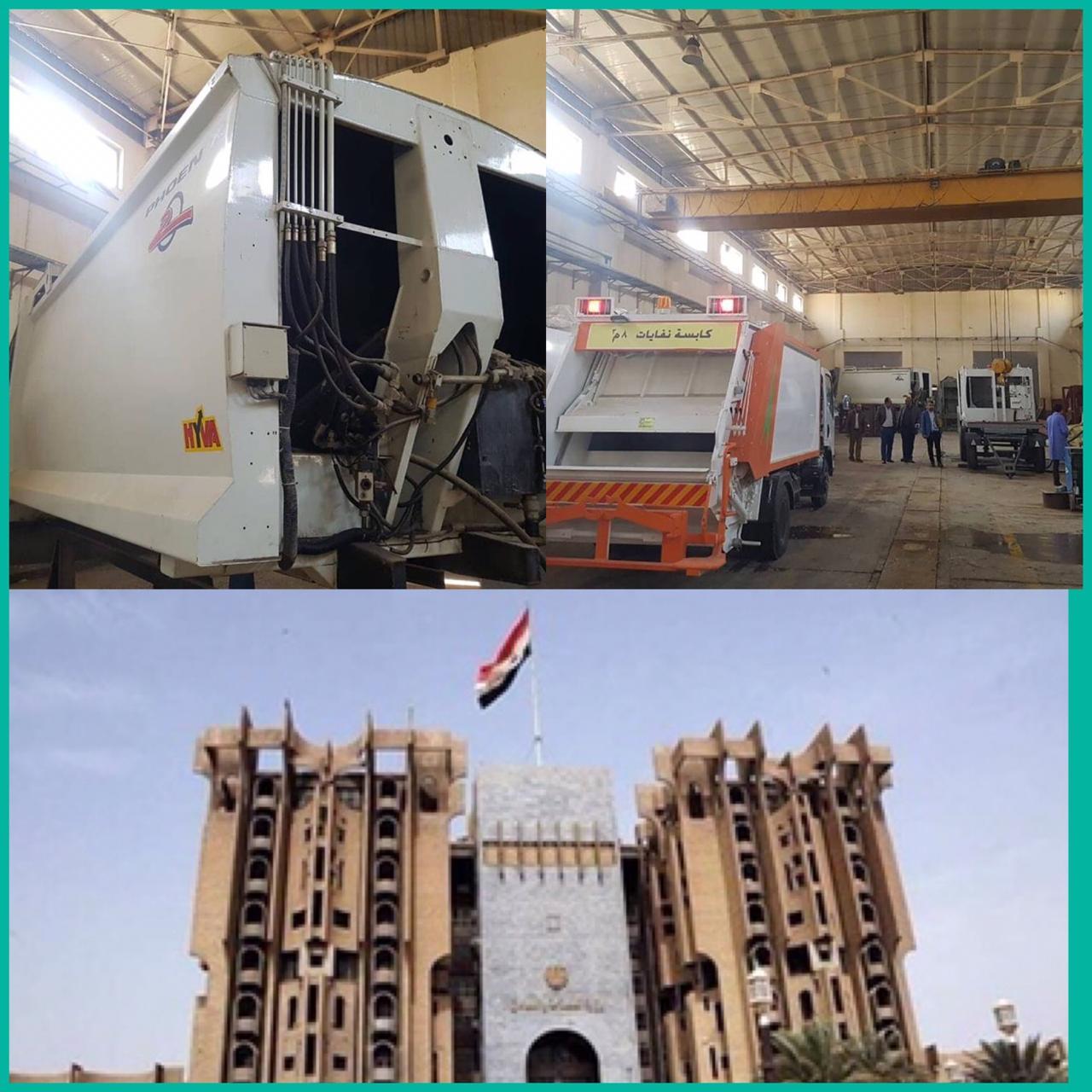 الشركة العامة للصناعات الهيدروليكية العراقية تنجح في تصنيع كابسة نفايات بمميزات خاصة