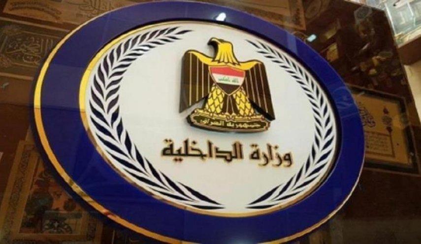 القبض على خمسة عناصر من داعش في أيمن الموصل